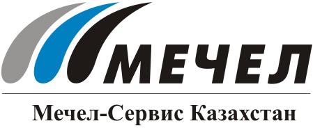 ТОО «Мечел-Сервис Казахстан»